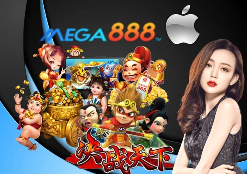 mega888 online game slot